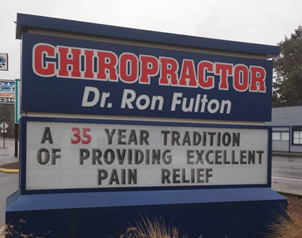 The office of Burien Chiropractor Dr. Ron Fulton